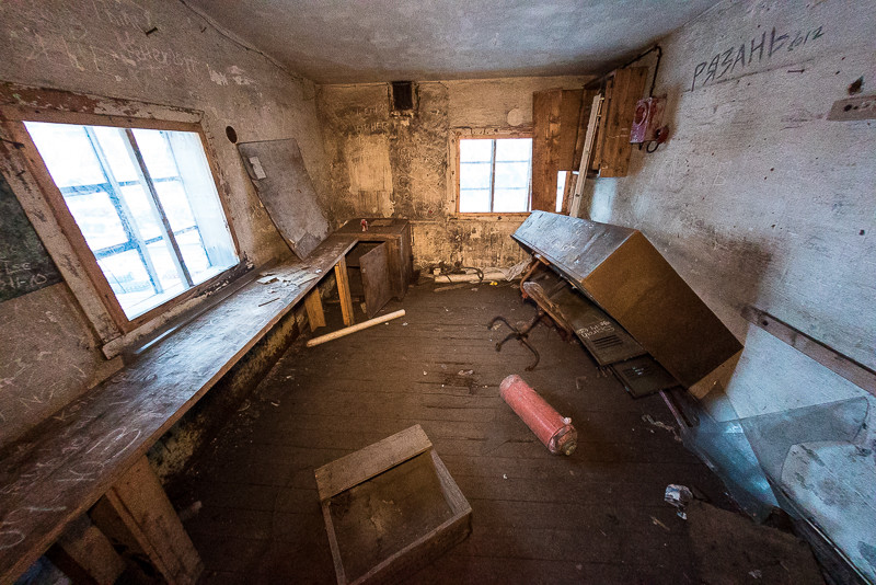 Abandoned room in Mine 2B